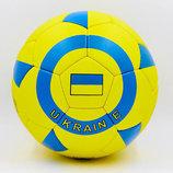 Мяч футбольный 5 гриппи Ukraine 0047-767 PVC, сшит вручную