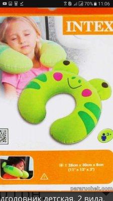Подушка-Подголовник детская, 2 вида, 28 30 8см.