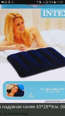 Подушка надувная синяя 43 28 9см. 68672