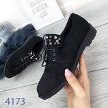 Женские замшевые черные туфли низкий ход