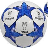 Мяч футбольный 5 Champions League 4645 PU, сшит вручную