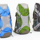 Рюкзак туристический каркасный с жесткой спинкой Color Life 174 объем 50 10 литров, 3 цвета