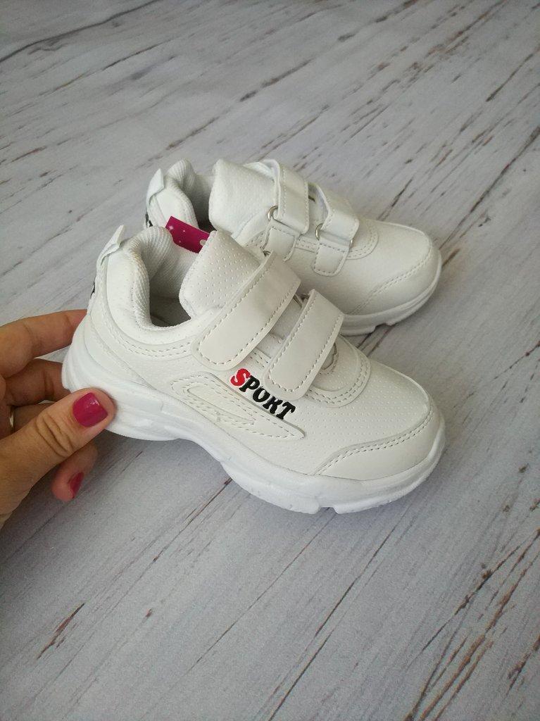 Кроссовки детские чисто белые