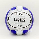 Мяч волейбольный Legend 2000 размер 5, сшит вручную