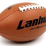 Мяч для американского футбола Lanhua VSF9 PVC, размер 9