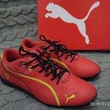 Кроссовки Puma, 34,5 размер