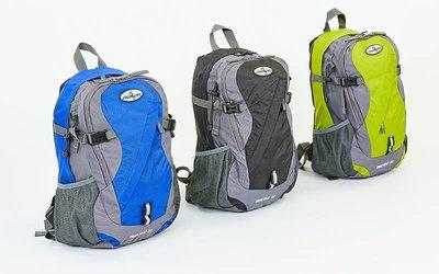 Рюкзак спортивный с жесткой спинкой Color Life TY-996 ранец спортивный 42х26х12,5см, 26 литров