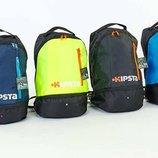 Рюкзак спортивный Kipsta 707 ранец спортивный размер 43х29х17см 4 цвета
