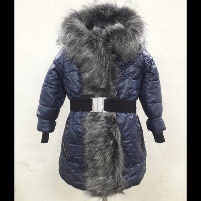 Зимняя куртка Д-10