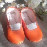 Качественные оранжевые чешки, все размеры 12-26см в наличии