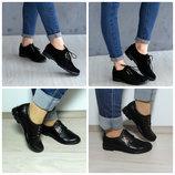 Женские кожаные и замшевые туфли