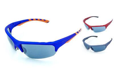 Велоочки солнцезащитные 1073 спортивные очки 3 цвета