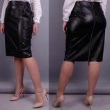 Кожаная юбка Марго больших размеров, р-ры 50 - 64