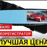 авторегистратор на 2 камеры