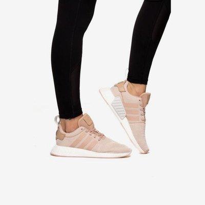 Женские кроссовки Adidas NMD R2 AQ0197
