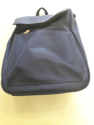 79fa28ed5b8e Рюкзак сумка Basic Line оригинал Бельгия Новая коллекция Будьте стильными