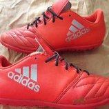 Кожаные фирменные кроссовки футзалки Adidas X 16.3 р.35-22 см.