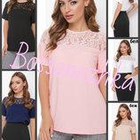 42-52 Легкая блуза с кружевом. женская блуза. летняя блузка. с коротким рукавом
