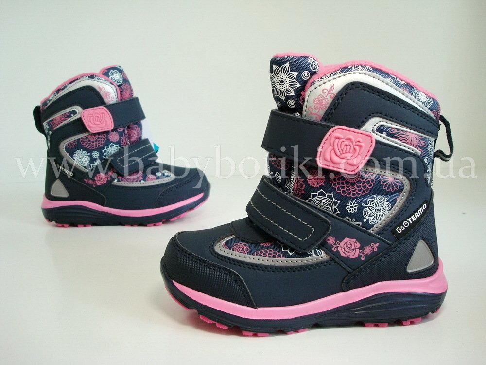 87ab1553f Термо termo сапоги B&G ботинки: 890 грн - детская зимняя обувь b&g в  Николаеве, объявление №18265380 Клубок (ранее Клумба)