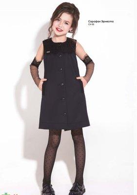 Стильный и удобный школьный сарафан для девочки Suzie Эрнеста Размеры 116- 140
