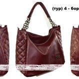 Женские сумки в двух расцветках пудра и бордо
