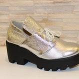 Кожаные туфли полуботинки высокие серебристые на шнурках тракторная подошва натуральная кожа