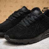 Кроссовки мужские Nike Air Max, черные р. 41,42,43,44,45, замша науральная