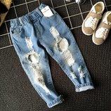 Модные и стильные джинсы для мальчиков. В наличии.