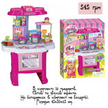 Игровой набор Кухня Limo Toy 16641G. Ігровий набір кухня. Іграшки для дівчинки.
