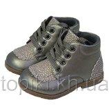 Деми ботинки Сказка 3016-2 серебро размеры 19-24
