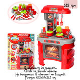 Игровой набор кухня 008-908A звук,свет,посуда на батарейках . Ігровий набір кухня для хлопчика.