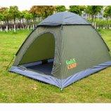 Палатка двухместная Green Camp 1503 2,1х1,5х1,3 м.