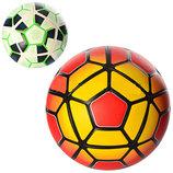 Мяч футбольный Champion League 3245 2 цвета, материал PU