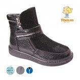 Ботинки Tom.m 3868А 32-37p.