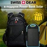 Рюкзак SwissGear Power Bank 20000 mAh на солнечной батареях