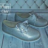 Серебренные туфли на шнурках девочке, оксфорды