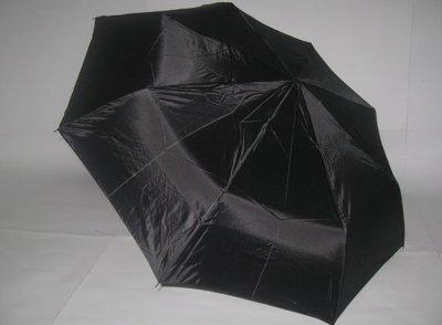 Зонтик мужской. Парасолька чоловіча. Нова.
