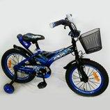 Сигма Рейсер 12 16 18 20 дюймов детский велосипед двухколесный Sigma Racer