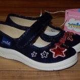 Дитяче взуття для дівчинки Зірочка Валді