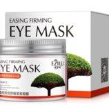 Успокаивающие anti-aging патчи для глаз на основе экстракта драцены 80 шт