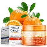 Успокаивающие освежающие патчи для глаз с экстрактом апельсина и гинкго билоба 36 шт.