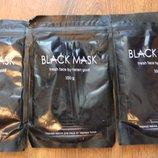 Черная маска для лица от черных точек 100г