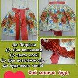 Платье украинское разные модели