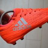 Футбольные бутсы Adidas X 16.3