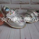 Спортивные туфли-кроссовки для девочек