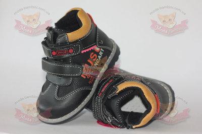Демисезонные ботинки. Скидка Размеры 21,22,23