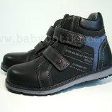 Деми ботинки Tom.M р. 33-38