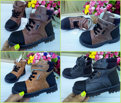 Демисезонные ботинки для мальчика фирмы Jong Golf размер 29-32
