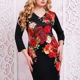 Красивое платье для пышных дам