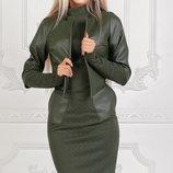 Платье приталенное жаккард экокожа с болеро скл.1 арт.44502